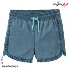 شلوارک دخترانه (جین کاغذی) لوپیلو سایز 2 تا 4 سال