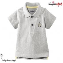 پیراهن پسرانه لوپیلو آلمان سایز 2 تا 6 ماه